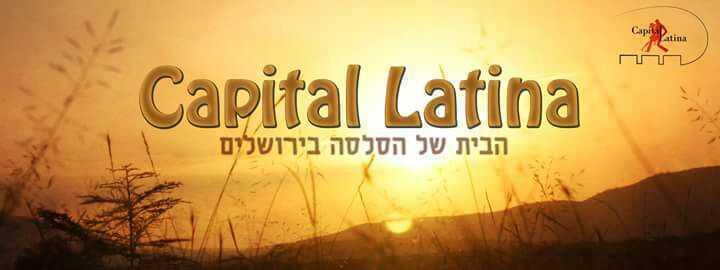 Capital Latina - הבית של הסלסה בירושלים