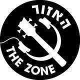 האזור בר הופעות The Zone - תל אביב