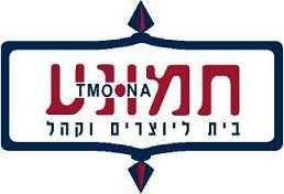 תיאטרון תמונע - תל אביב