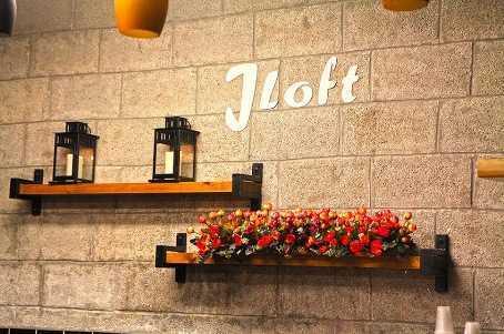 לופט ירושלים J Loft - ירושלים