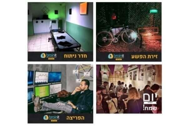 בריינאיט  Brainit - תל אביב