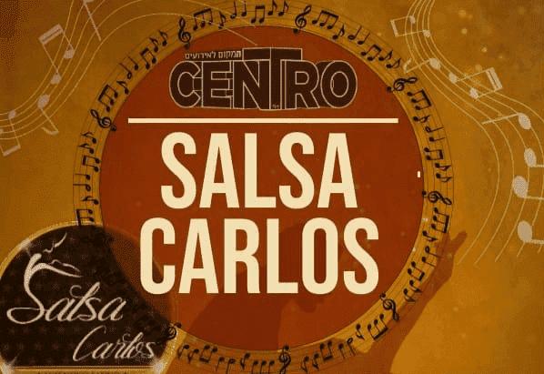 סלסה קרלוס במועדון Centro