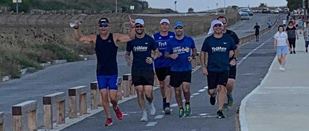 קבוצת ריצה טרימקס קיסריה