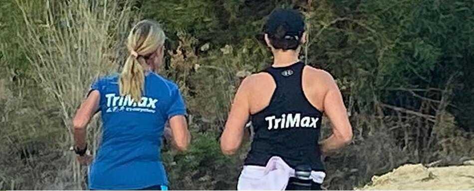 קבוצת ריצה טרימקס קריית מוצקין