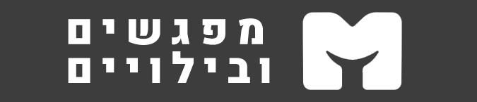 מפגשים ובילויים לוגו